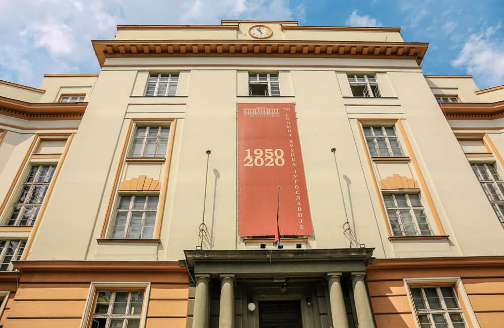 Arhiv Jugoslavije, Beograd