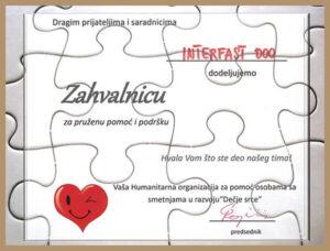"""Humanitarna organizacija za pomoć osobama sa smetnjama u razvoju """"Dečje srce"""""""
