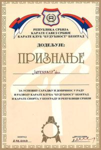 """Priznanje Karate kluba """"Budućnost"""", Beograd, 2009"""