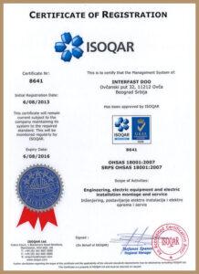 SRPS OHSAS 18001:2008 – uveden 2011