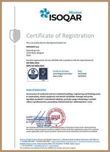 ISO 9001:2015 – uveden 2015. godine