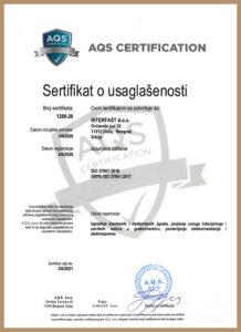 SRPS ISO 37001:2017 – uveden 2017